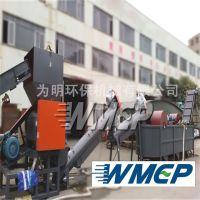 东莞为明机械设备 厂家直销LDPE废旧塑料薄膜破碎回收再生清洗流水线