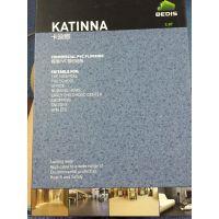卡迪娜商用PVC卷材地板高密度发泡防水地板