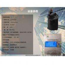 【清易QY-10 城市雨水收集系统】防汛城市降雨量收集器