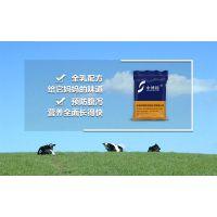 北京中博特品牌犊牛奶粉在哪可以买到