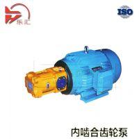 内啮合齿轮泵 齿轮泵 LBG 另有高温型 输液平稳
