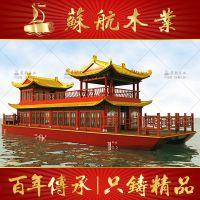 苏航木船制造厂销售大型双层电动画舫木船系列/图片CAD尺寸定制玻璃钢画舫船