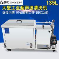 歌能电子行业超声波清洗机工业用途一体式G-360GL大型不锈钢非标机