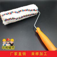 棉线滚筒刷 油漆涂料滚筒刷 混纺乳胶漆大彩条滚筒 长毛滚刷