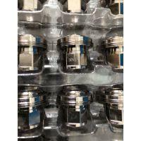 铝材产品电镀化学镍,化学镍厂家报价