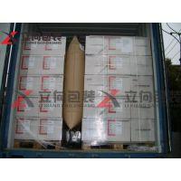 江苏厂家自产自销集装箱填充气袋 500*1000