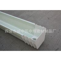 厂家低价供应:天沟、水槽、玻璃钢水槽、玻璃钢天沟、FRP防腐水槽、FRP天沟