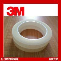 3M UV-1太阳能电池片高温定位绝缘胶带