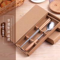 原色榉木柄勺子筷子两件套 不锈钢餐具 创意小礼品促销赠品