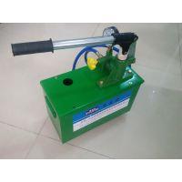 东莞赛森特DGB01 手动试压泵,无需电源,无需空压机,方便携带