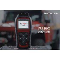 原厂供应道通胎压维修专业匹配工具TS508 售后服务 质保二年