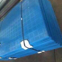 杭州高空立面防护爬架钢板网厂家@一诺多功能支撑架、爬架网采购商