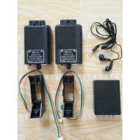 新星牌大豆播种机无线语音报警器(XW-TP)