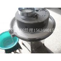 电动石磨豆浆机 豆浆石磨 石磨机