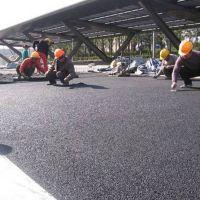 品石78彩色帕米亚孔透水地坪 绿色透水地坪案例