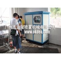全自动高压微雾工业加湿机雾化加湿器除臭除尘降温喷雾增湿设备