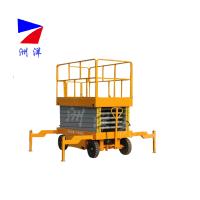 移动式升降机 电动液压升降平台 车载固定剪叉高空作业维修平台车