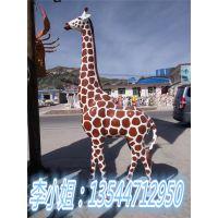 玻璃钢动物雕塑玻璃钢纤维长颈雕塑动物园林摆件雕塑