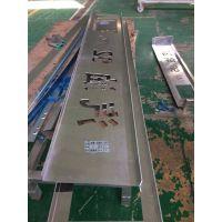广东德普龙建材有限公司专注生产加油站指示牌柴油92汽油铝单板成型