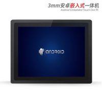 15寸铝合金纯平安卓一体机 电容触摸式安卓平板电脑厂家批发 中冠智能