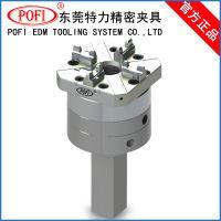【福建EROWA定位夹具】80方型EDM气动卡盘(带连接杆)|POFI工装夹具