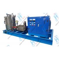 宏兴供应700公斤 70升水喷砂防腐工程高压清洗机 工程专用