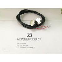 Bina 超声波水表换能器 热量表换能器 热量表 热量表传感器 幅值平稳 1MHz 不易结垢 不锈钢