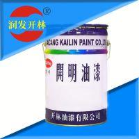 开明牌油漆 846环氧沥青厚浆型防锈漆 船底防锈漆