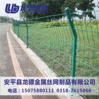 防护网厂家 围地护栏网 铁丝围墙网