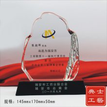 供应退休员工感谢牌,老师退休纪念礼物,水晶退休纪念品,上海制作水晶奖品的厂家