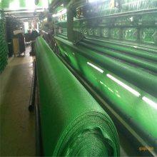 盖土防尘网 两针绿网 防尘盖土网厂家