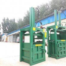 废纸海绵液压打包机 启航牌30吨压力衣物压包机 废纸海绵打包机厂家