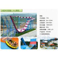 供应保定水上游乐工程、沧州新潮游乐设施、邢台水上乐园设备厂家