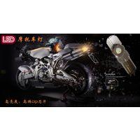 新款LED摩托车大灯、前照灯,双面CREE灯珠,摩托车内置LED灯