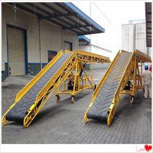 [都用]面粉厂装卸输送机 双向升降输送机 粮食装车皮带机