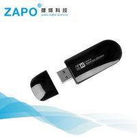 ZAPO,W50S,1200M深圳双频AC无线网卡厂家,WIFI接收器