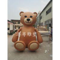 港粤定做大型卡通熊雕塑 户外景观2.3米熊树脂摆件 卡通公仔定制