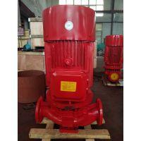 吕梁市消防泵价格XBD12/80-HY喷淋泵 消火栓泵 控制柜 稳压设备
