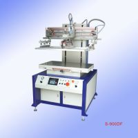 欧帝斯自动印刷机 半自动印刷机 丝印机 移印机