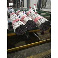 厂家直销直径DN15 S30403不锈钢管 TP304L不锈钢制品管