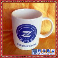 陶瓷茶具价格 陶瓷茶具茶杯套装