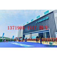广汽新能源4S店外墙装饰冲孔铝单板