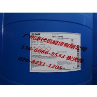 D.BASF德国巴斯夫Joncryl LV7602水性丙烯酸乳液水性烟包光油用丙烯酸乳液
