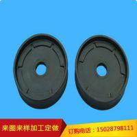 汽车橡胶制品 橡胶挤出加工 橡胶模压件 可来图来样加工