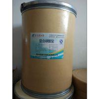 郑州硕源生产食品级水分保持剂的价格 复合磷酸盐的生产厂家