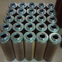 新乡滤芯厂家供应PI5208SMXVST6 MP FILTRI液压油滤芯