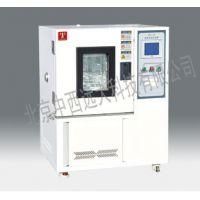 中西dyp 恒温恒湿试验箱 型号:TT30库号:M106478