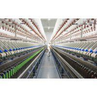 湖南纺织厂管理软件 SAP纺织行业解决方案 达策长沙sap供应商
