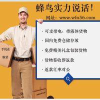 东莞寄快递到台湾电商小包代收货款