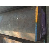 杭州12Cr1MoV钢板贸易商电话 12Cr1MoV价格